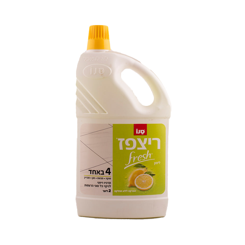 Sano - Ritzpaz Fresh Lemon Floor Cleaner 2 L