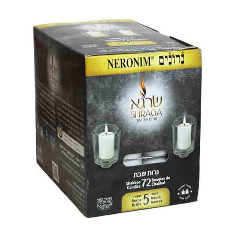 Shraga - Neronim 5 Hour Candles (72 Candles)