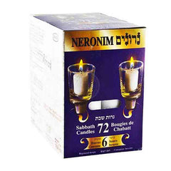 Shraga - Neronim 6 Hour Candles (72 Candles)
