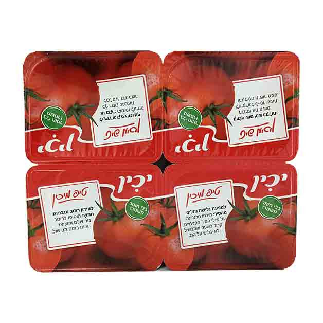 Yahin - Peeled Diced Tomatoes
