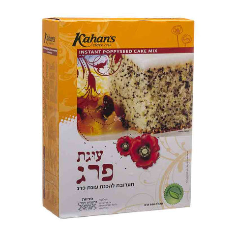 Kahan'S Instant Poppy Seed Cake Mix