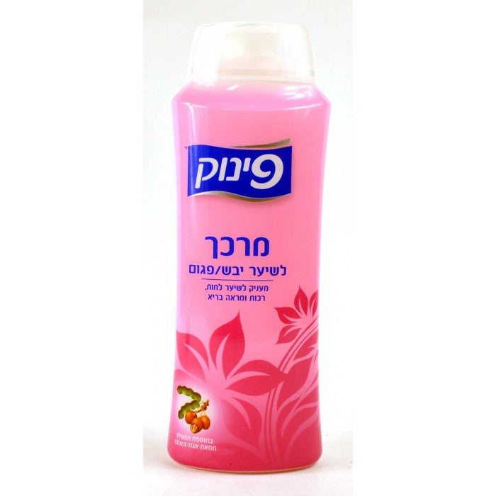 Pinuk- Conditioner For Dry And Damaged Hair With Shea Nut Butter Extract