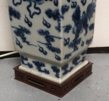 Chinese blue and white lamp