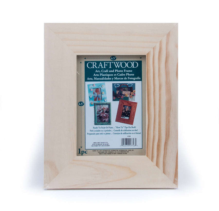 Wooden Photo Frame - 5 x 7 x 1.75 inches