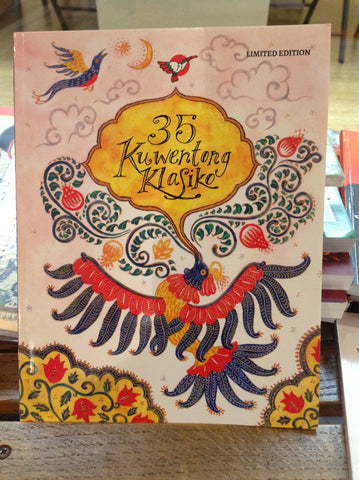 35 Kuwentong Klasiko (Limited Edition)