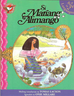 Si Mariang Alimango/A Book in 2 Languages
