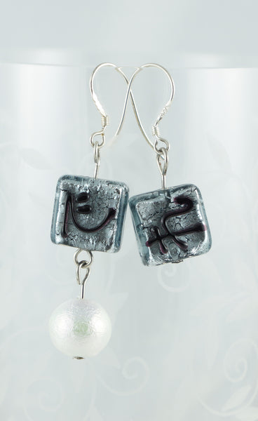 DereDere Signature Asymetric Left Earrings - DereDere Jewellery
