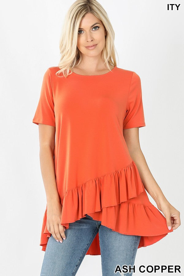 Reanne Tunic