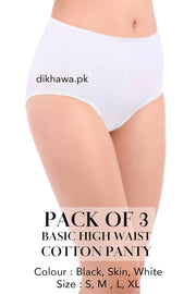Basic High Waist Cotton Panty Pack of 3 - FL-512 - White