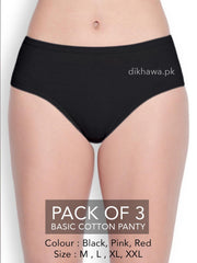 Buy Basic Cotton Panty Pack of 3 - FL-519 - Black Pink & Red Online in Karachi, Lahore, Islamabad, Pakistan, Rs.1050.00, Ladies Panty & Thong Online Shopping in Pakistan, Flourish, Brand_Flourish, Clothing, Collection_2020, Collection_2021, Collection_Basic, Collection_Casual, Collection_Formal, Collection_On Sale, Collection_Semi-Formal, Colour_Black, Colour_Pink, Colour_Red, Deal_Pack of 3, Lingerie & Nightwear, Material_Cotton, Panty, Panty & Thong, Size_Large, Size_Medium, Size_X-Large, Size_XX-Large, Style_Basic Panty, Style_Cotton Panty, Style_Daily Wear Panty, Style_Jersey Panty, Style_Regular Panty, Style_Stretchable Panty, Type_Clothing, Type_Lingerie & Nightwear, Online Shopping in Pakistan - NIGHTYnight