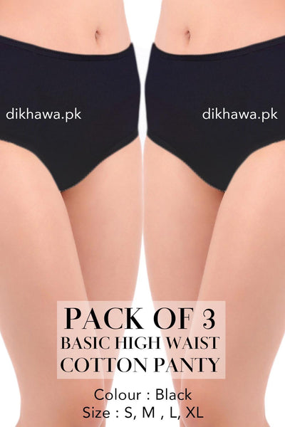 Basic High Waist Cotton Panty Pack of 3 - FL-512 - Black