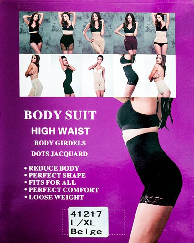 Body Care 41217 Hip Coreset High Waist Body Suit