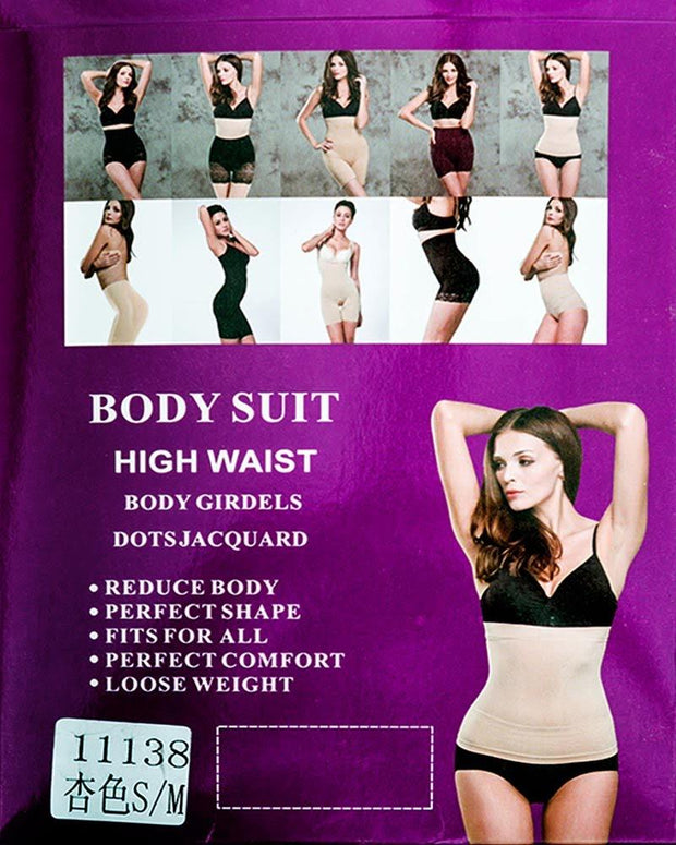 Body Care 11138 Tummy Minimuzer High Waist Body Suit