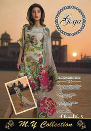 Asifa & Nabeel Lawn Dresses - Embroidered Net Dupatta - Replica - Unstitched