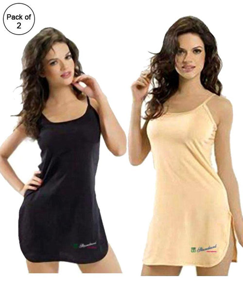 Buy Pack Of 2 - Standard Plain Supersoft Camisole Online in Karachi, Lahore, Islamabad, Pakistan, Rs.{{amount_no_decimals}}, Ladies Camisole Online Shopping in Pakistan, Standard, Camisole, cf-size-free-size, cf-type-ladies-camisole, cf-vendor-standard, Clothing, Lingerie & Nightwear, Nightwear, Women, Online Shopping in Pakistan - NIGHTYnight
