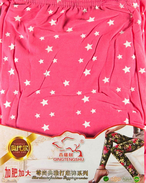Printed Tights - Jersey Pajama For Women - PP-003