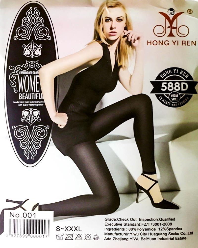 Forum on this topic: Dishini Sexy Leg Stocking - Fashion tights , dishini-sexy-leg-stocking-fashion-tights/