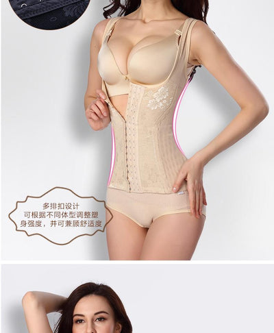 Front Open Pushup Figured Skin Body Suit Top Tummy Embroidered For Women