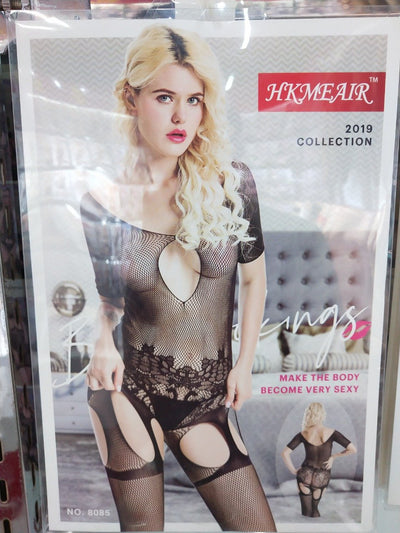 Hkmeair Sexy Net Bodystocking No 8085