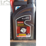 Toyota, limited slip differential gear oil GL-5 85W-90 - 1 Litre (08885-81163)