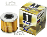 Mobil 1 M1C-251 Extended Performance Oil Filter