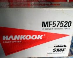 Hankook 75AH Battery