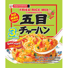 FRIED RICE MIX GOMOKU NAGATANIEN