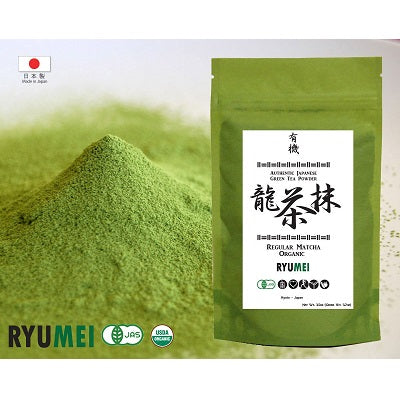 Organic Regular Matcha 3.5oz