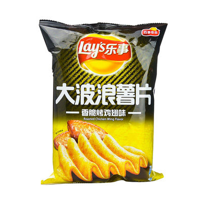 Lays Roasted Chicken Wing Flavor