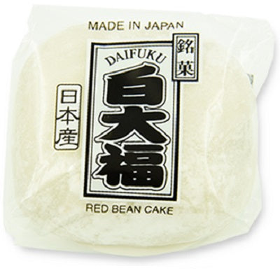 Sweets Daifuku Rice Cake Shiro White