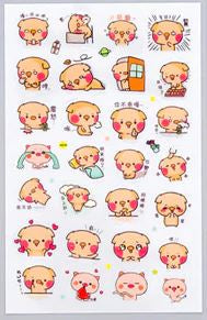 Kawaii Pink Piglet Stickers 6 Sheets