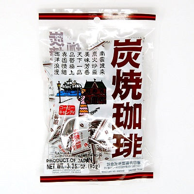 Kasugai Sumiyaki Coffee Candy