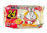 Pocket Warmer Hand Warmer Single