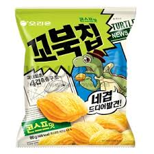 Turtle Chips Corn 160g