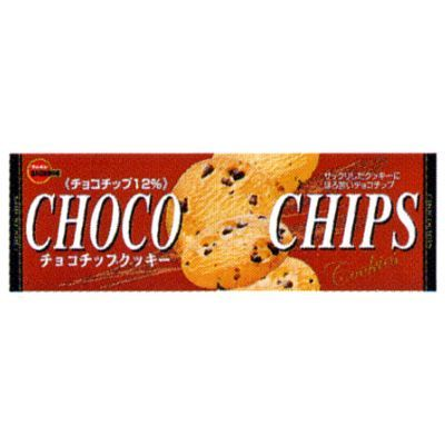 Bourbon Choco Chip Cookie