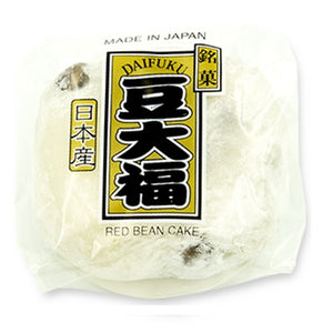 Sweets Daifuku Rice Cake Shiro Mame