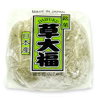 Sweets Daifuku Rice Cake Green Tea