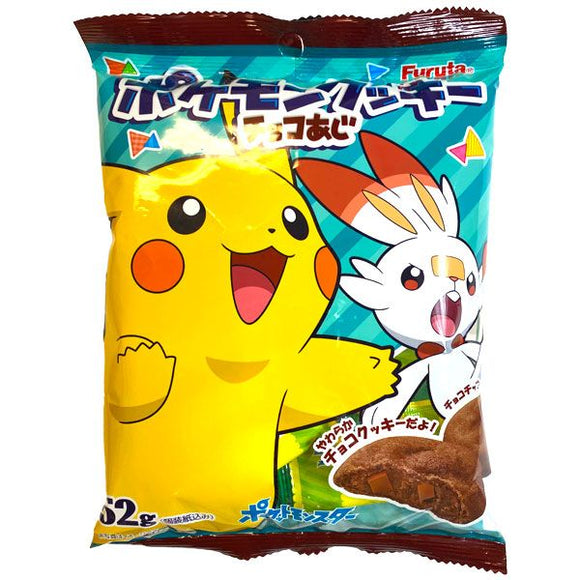 Pokemon Cookie Chocolate