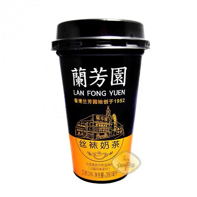 Lan Fong Yuen Milk Tea