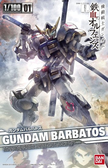 1/100 Orphans Gundam Barbatos