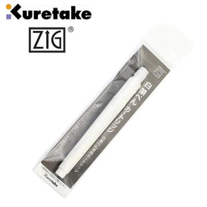 Kuretake Zig Brush Pen White Refill
