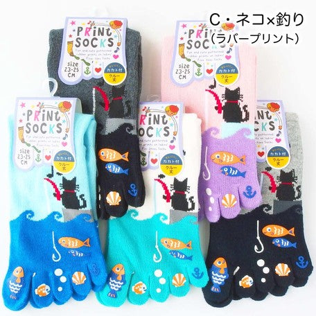 IM Cats Fishing Five Toes Print Socks