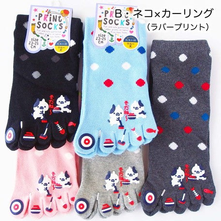 IM Cats Curling Five Toes Print Socks