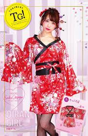 Cosplay Oiran Girl