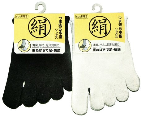 MMS Five Toe Socks