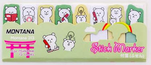 Montana White Bear Slim Sticky Character Note