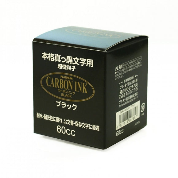 Platinum Carbon Ink for Fountain Pen