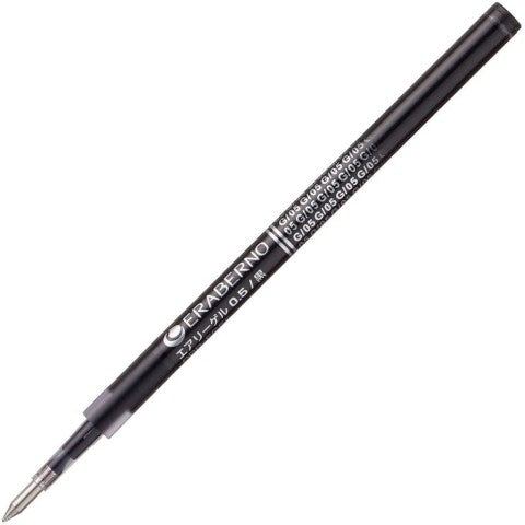 Kokuyo ME Gel Pen 0.5mm Black Refill
