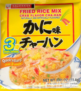 FRIED RICE MIX KANI/CRAB NAGATANIEN