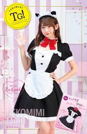 Cosplay Nekomimi Maid